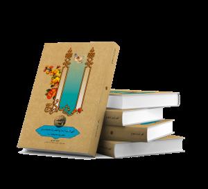 تبدیل پایان نامه به کتاب در شیراز