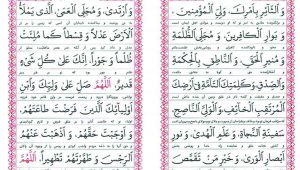 قیمت کتاب دعا ارتباط با خدا مشهد