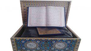 چاپ قرآن حزبی برای اموات