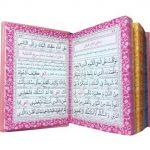 سفارش کتاب دعا جهت وقف با شرایط خوب