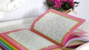 چاپ قرآن برای اموات در مشهد در بهترین شرایط