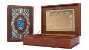 چاپ عکس اموات در قرآن با کیفیت بالا
