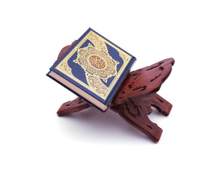 خرید قرآن برای مراسم ختم با شرایط عالی