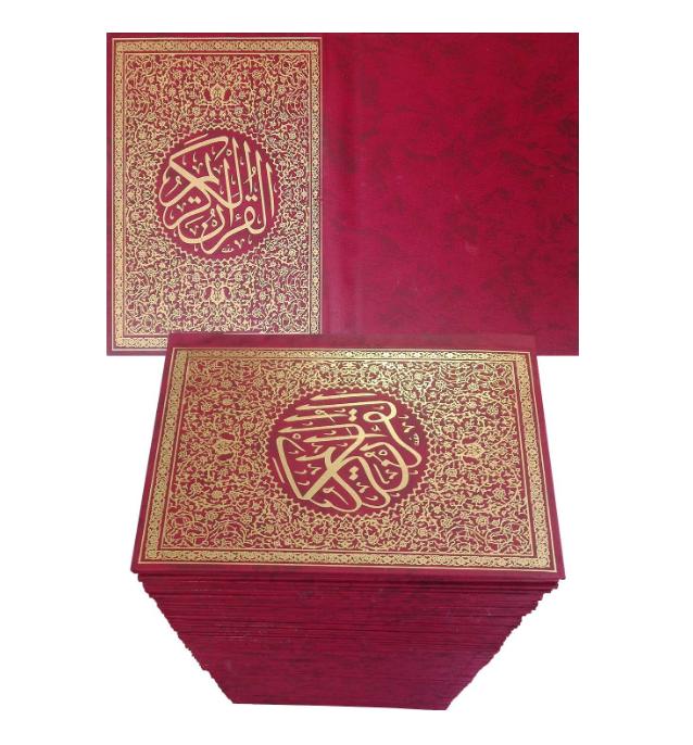 فروش قرآن 120 حزبی با بهترین شرایط