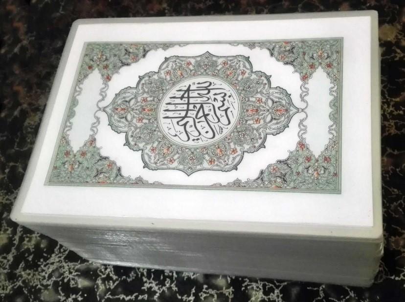 راهنمای خرید قرآن 120 حزبی