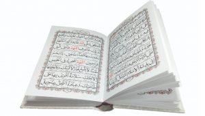 چاپ کتاب دعا برای اموات در اصفهان با امکانات عالی