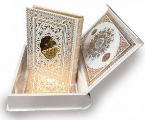 قرآن فروشی در اصفهان با بهترین خدمات