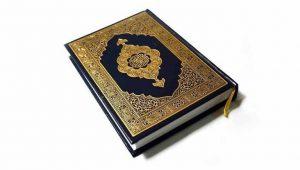 مرکز فروش قرآن در اصفهان با بهترین شرایط