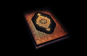 مراکز فروش قرآن در شیراز با بهترین خدمات