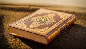 مرکز فروش قرآن در تبریز با بهترین امکانات