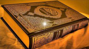 مرکز فروش قرآن در مشهد با بهترین خدمات