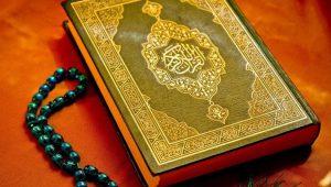 مرکز فروش قرآن در تهران برای همه
